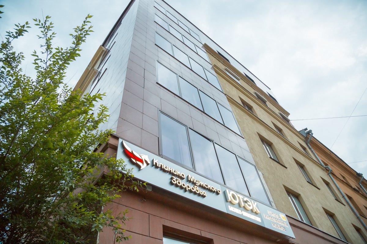 Фасад клиники мужского здоровья