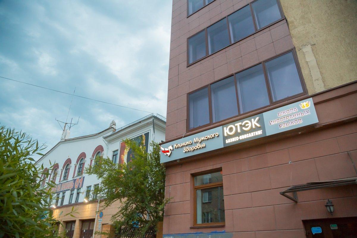 Фасад (слева пожарная часть)