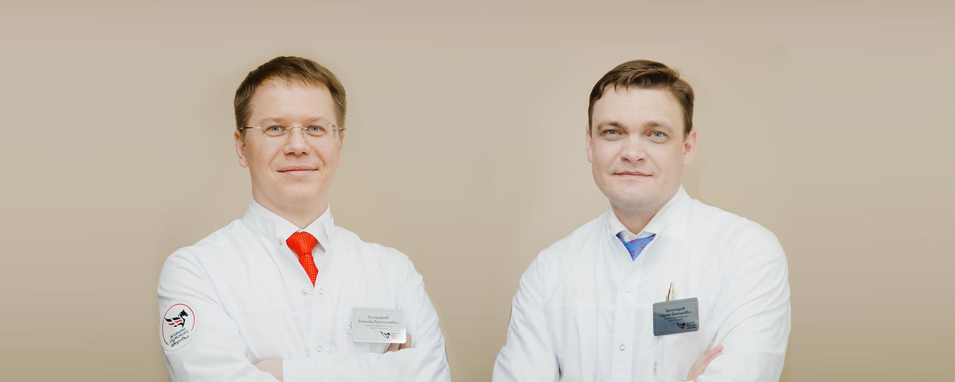 Ведущие врачи клиники мужского здоровья